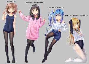 Rating: Safe Score: 83 Tags: aqua_eyes aqua_hair black_hair blonde_hair brown_eyes brown_hair gray group gurande_(g-size) hoodie leotard long_hair original pantyhose ponytail school_swimsuit short_hair shorts swimsuit translation_request twintails yellow_eyes User: RyuZU
