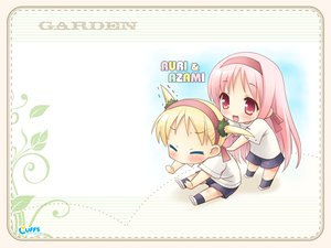 Rating: Safe Score: 3 Tags: cuffs garden_(galge) gayarou User: 秀悟