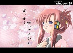 Rating: Safe Score: 8 Tags: 95 anthropomorphism blue_eyes blush brown_hair glasses miyashiro_karin os-tan parody suigetsu win95 windows User: Oyashiro-sama