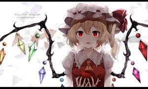 Rating: Safe Score: 33 Tags: apple cat_smile fang flandre_scarlet food fruit snozaki touhou vampire watermark User: FormX