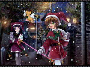 Rating: Safe Score: 6 Tags: card_captor_sakura daidouji_tomoyo kero kinomoto_sakura moonknives User: 秀悟