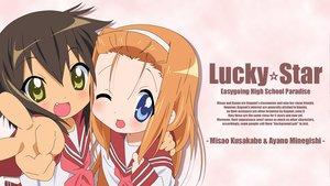 Rating: Safe Score: 23 Tags: fang kusakabe_misao lucky_star minegishi_ayano User: pantu