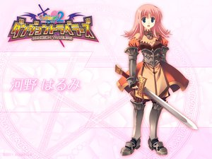 Rating: Safe Score: 44 Tags: aquaplus kouno_harumi leaf mitsumi_misato pink_hair to_heart to_heart_2 to_heart_2_dungeon_travelers User: HMX-999