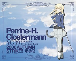 Rating: Safe Score: 11 Tags: mechagirl perrine-h_clostermann strike_witches User: Oyashiro-sama