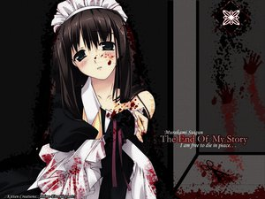 Rating: Safe Score: 61 Tags: blood maid murakami_suigun User: Oyashiro-sama