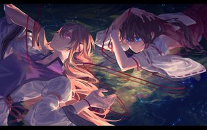 Rating: Safe Score: 31 Tags: 2girls blonde_hair blue_eyes brown_hair dress hakurei_reimu japanese_clothes long_hair miko ouka_musci purple_eyes ribbons touhou yakumo_yukari User: BattlequeenYume