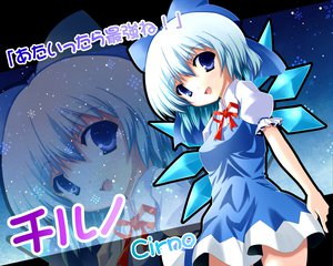 Rating: Safe Score: 18 Tags: aqua_hair blue_eyes bow cirno dress fairy ribbons short_hair sky snow touhou wings User: ガラス