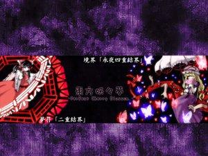 Rating: Safe Score: 5 Tags: 2girls black_hair blonde_hair butterfly dress fan hakurei_reimu hat japanese_clothes long_hair magic miko ribbons touhou umbrella yakumo_yukari User: Oyashiro-sama