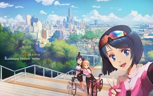 Rating: Safe Score: 20 Tags: bicycle bike_shorts black_hair blonde_hair blue_eyes building city glasses original pink_eyes ponytail scenic short_hair shorts stairs sunglasses tienao tree User: RyuZU