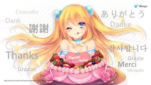 Rating: Safe Score: 110 Tags: aizawa_hikaru blonde_hair blue_eyes food long_hair microsoft shinia wink User: Wiresetc