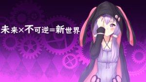 Rating: Safe Score: 30 Tags: blush hoodie long_hair nari_(narikashi) purple purple_eyes purple_hair translation_request vocaloid voiceroid yuzuki_yukari User: RyuZU