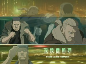 Rating: Safe Score: 3 Tags: batou ghost_in_the_shell ghost_in_the_shell:_stand_alone_complex User: Oyashiro-sama
