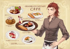 Rating: Safe Score: 8 Tags: all_male apron cake drink food fruit granblue_fantasy ice_cream kaen male percival_(granblue_fantasy) red_eyes red_hair shirt short_hair signed strawberry translation_request User: otaku_emmy