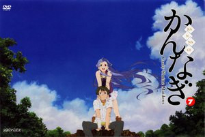 Rating: Questionable Score: 20 Tags: kannagi_crazy_shrine_maidens mikuriya_jin nagi User: 秀悟