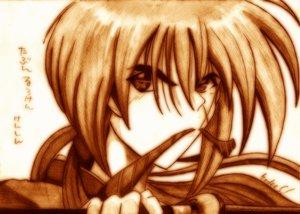 Rating: Safe Score: 11 Tags: all_male godees himura_kenshin katana male monochrome rurouni_kenshin sword weapon User: SciFi