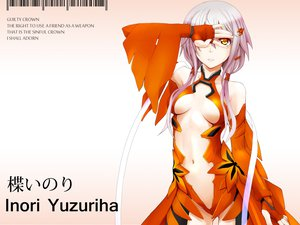 Rating: Safe Score: 187 Tags: guilty_crown mutsuki_ginji photoshop yuzuriha_inori User: SK7000