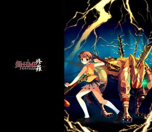 Rating: Safe Score: 6 Tags: higurashi_akane mai-hime User: gits_sac