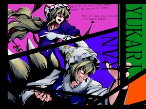 Rating: Safe Score: 22 Tags: animal_ears blonde_hair foxgirl hat morino_hon multiple_tails purple_eyes tail touhou yakumo_ran yakumo_yukari yellow_eyes User: PAIIS