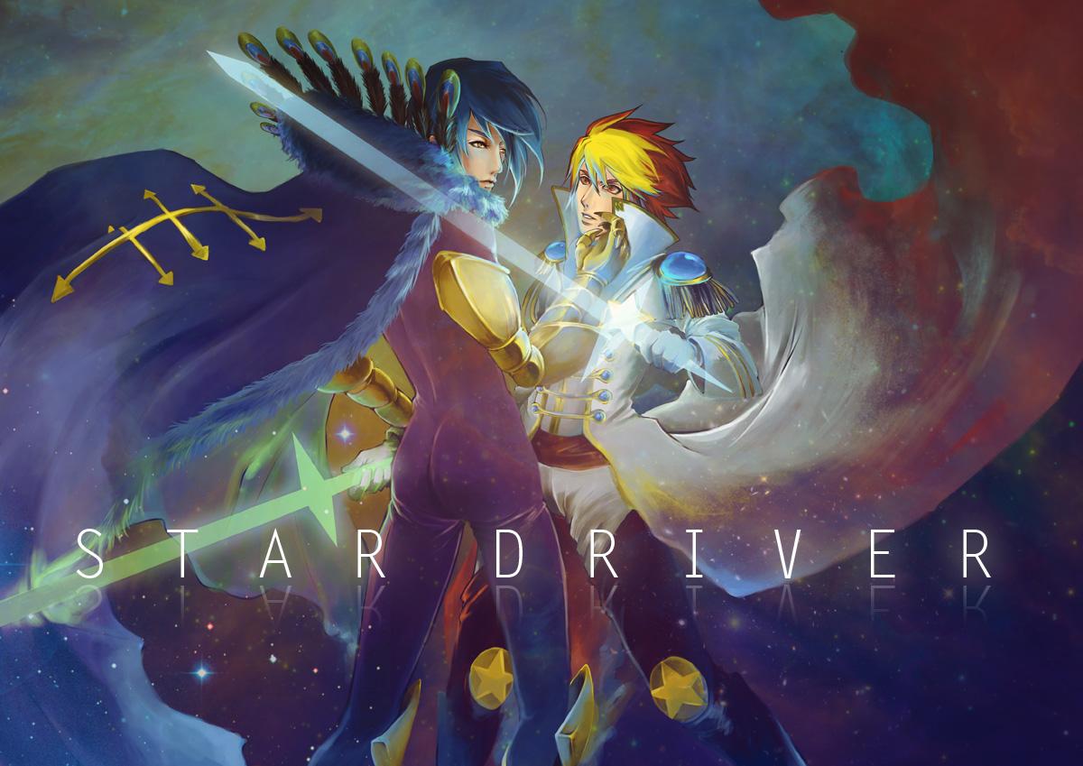 cape shindou_sugata space star_driver sword tsunashi_takuto weapon