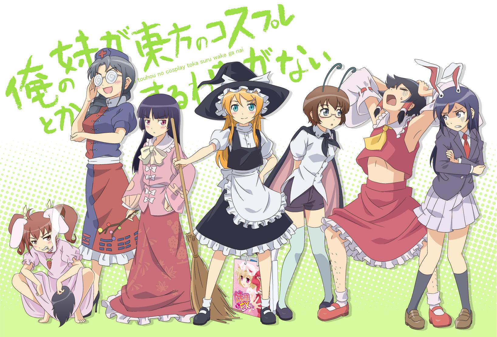 aliasing aragaki ayase bunnygirl cosplay gokou ruri ...  aliasing aragak...