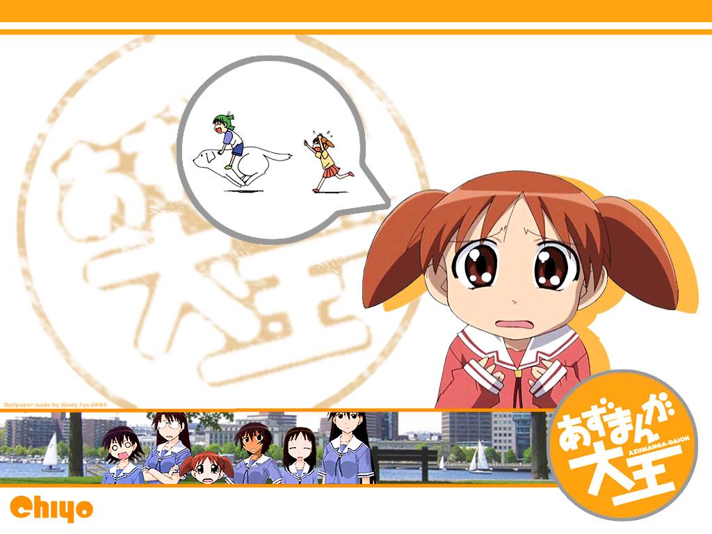 azumanga_daioh kagura kasuga_ayumu koiwai_yotsuba mihama_chiyo mizuhara_koyomi sakaki tadakichi takino_tomo yotsubato!