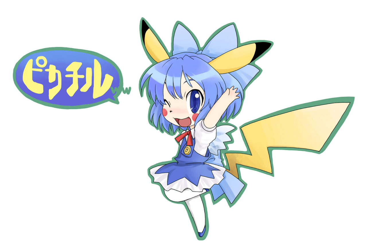 cirno cosplay fairy pokemon tail touhou