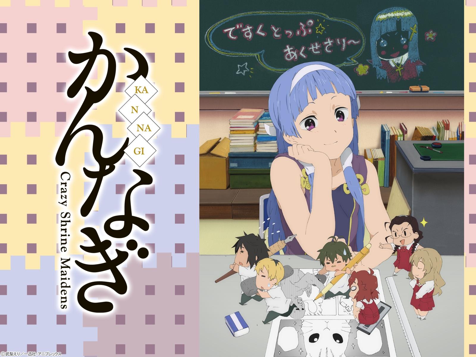 aoba_tsugumi kannagi_crazy_shrine_maidens mikuriya_jin nagi zange