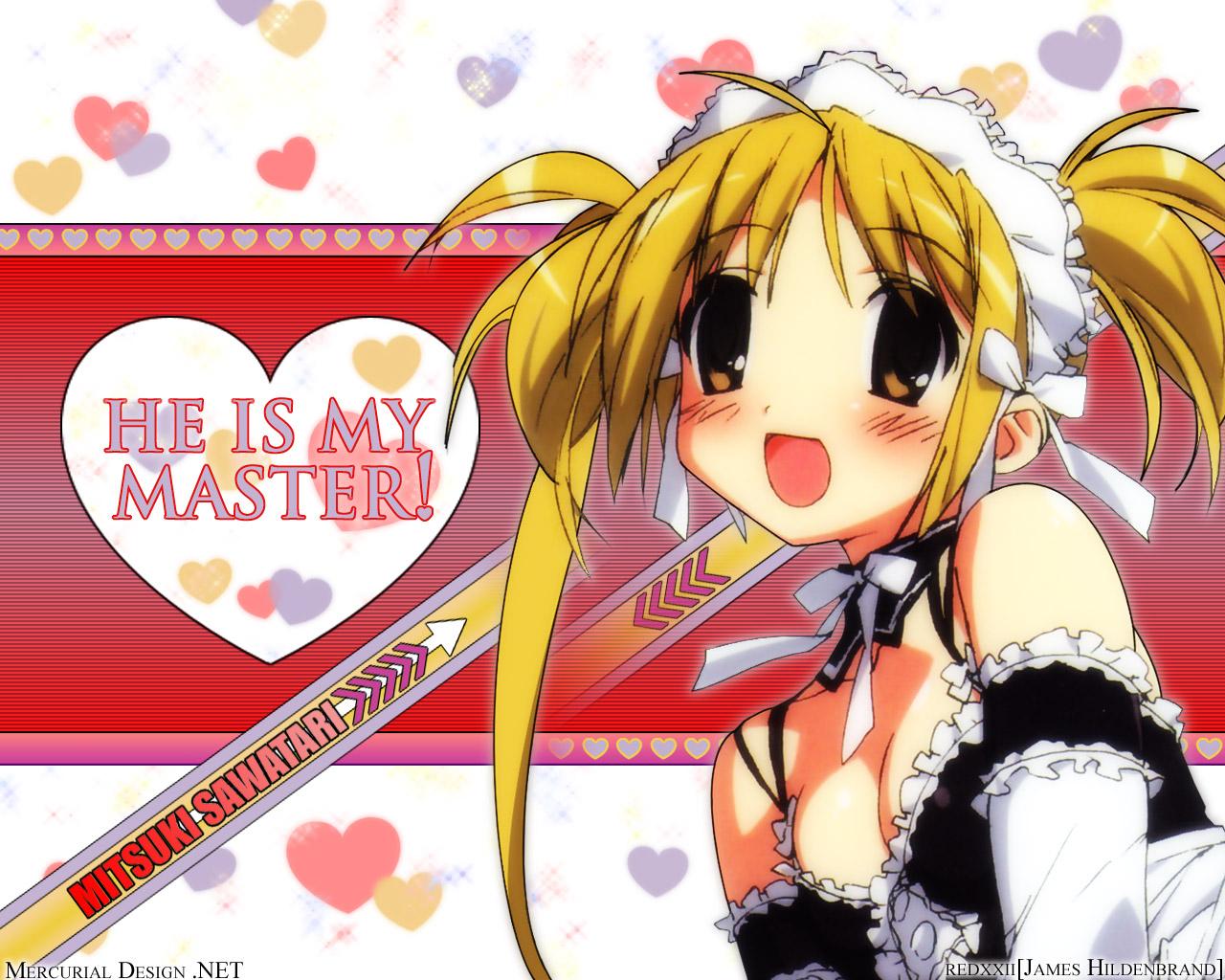 kore_ga_watashi_no_goshujin-sama maid sawatari_mitsuki watermark