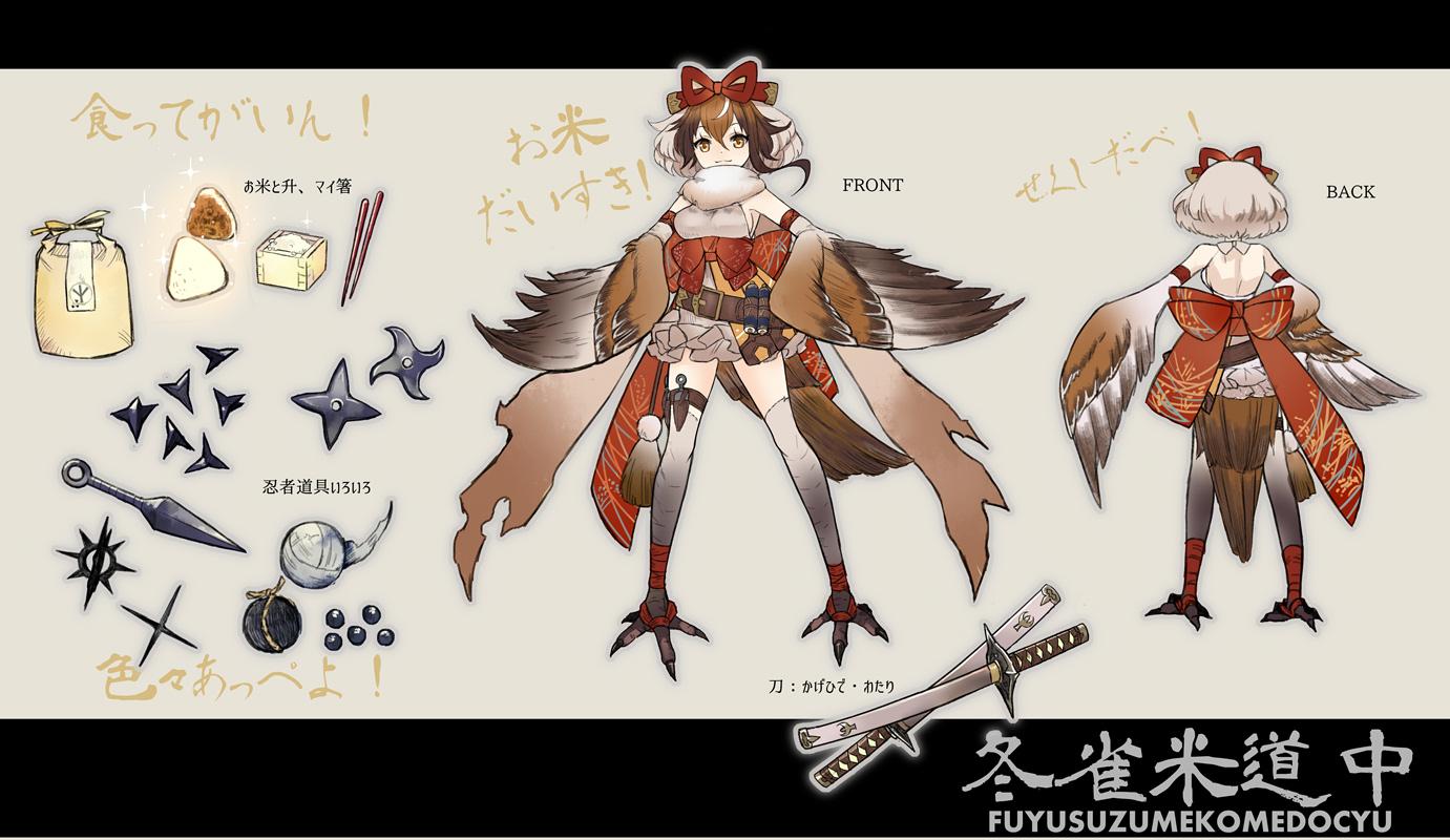anthropomorphism bow food gray_hair japanese_clothes katana original pixiv_fantasia ren-co short_hair sword thighhighs watermark weapon wings
