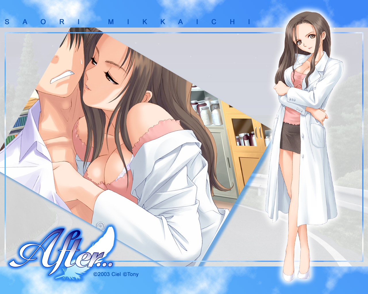After Sweet Kiss - Images Gallery
