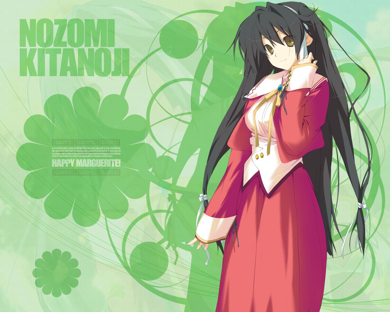 favorite happy_margaret! kitanoji_nozomi kokonoka