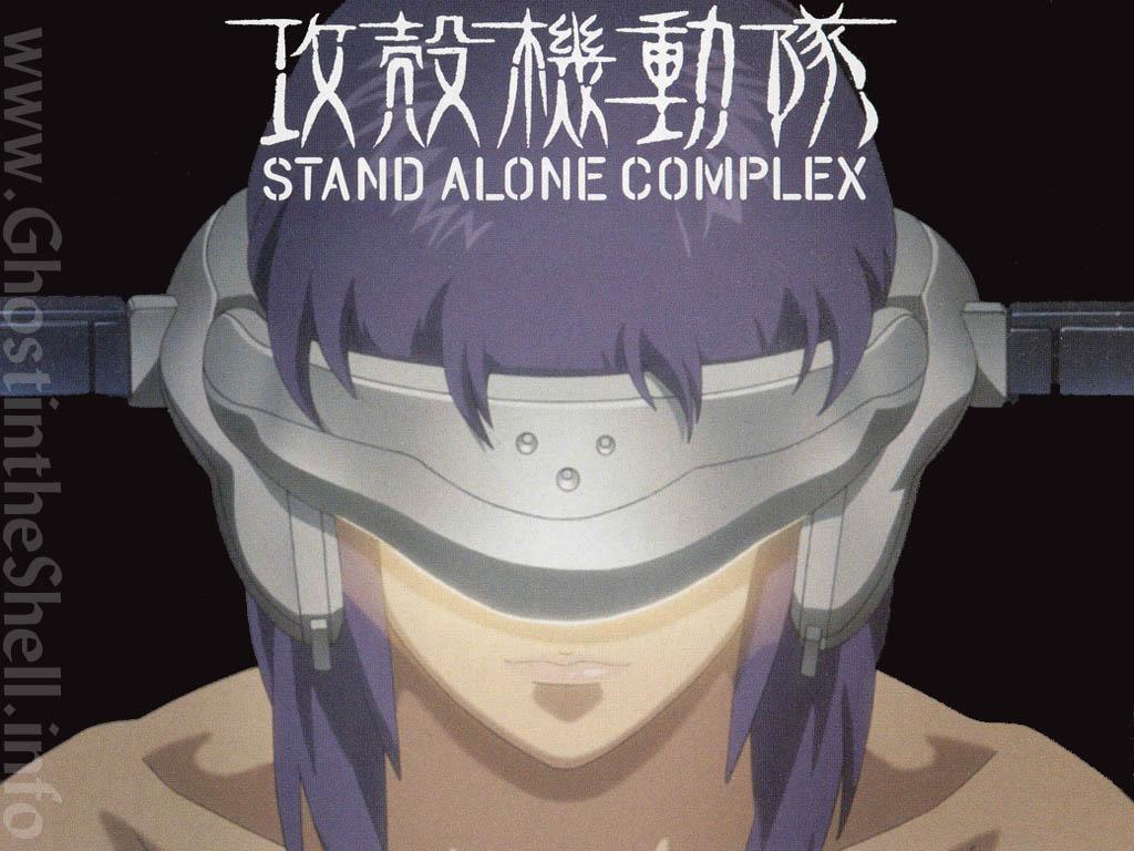 ghost_in_the_shell kusanagi_motoko purple_hair