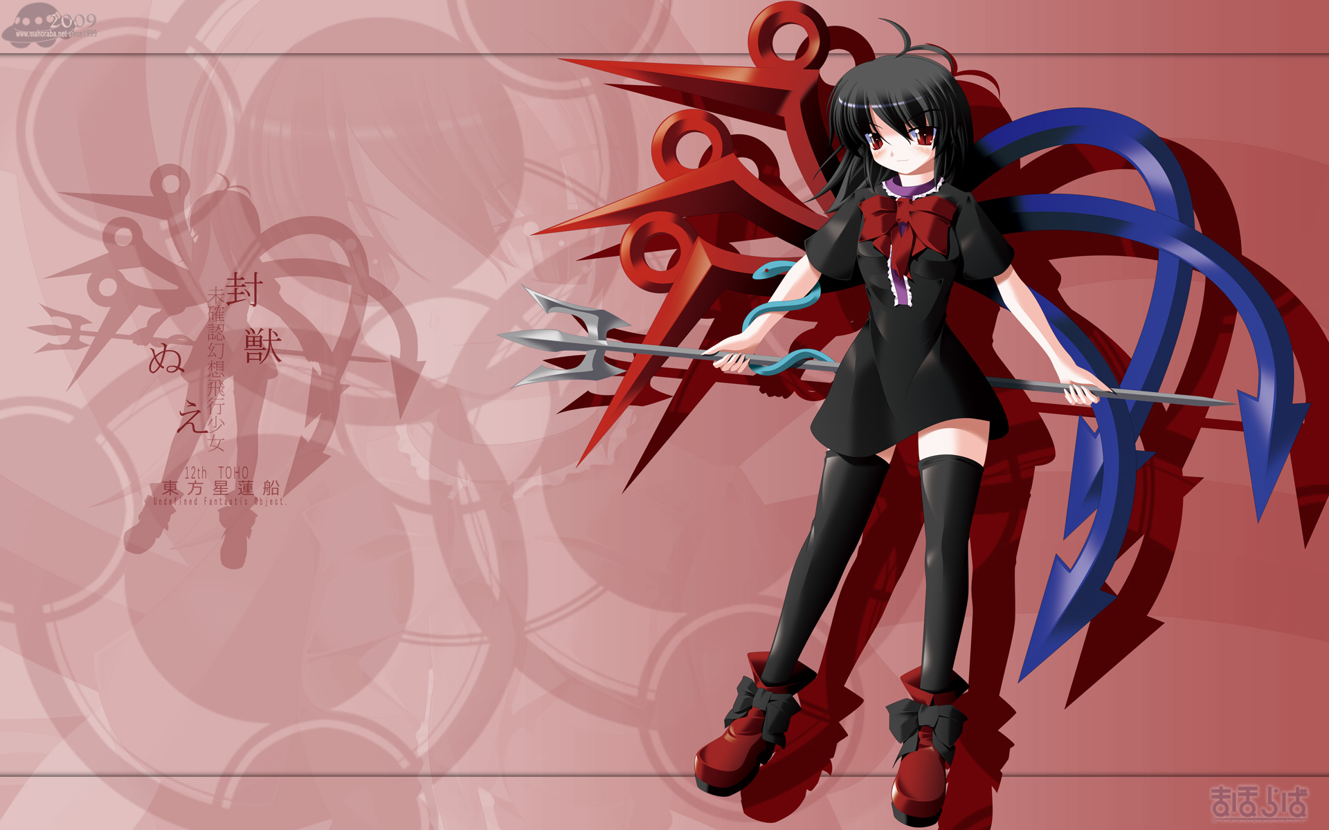 black_hair bow houjuu_nue red_eyes side_b spear thighhighs touhou weapon