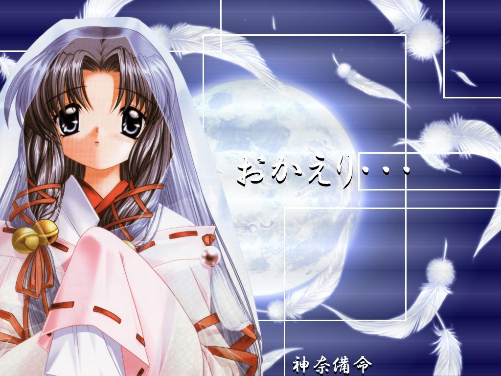 Kannabi no Mikoto - AIR - Image #6089 - Zerochan Anime