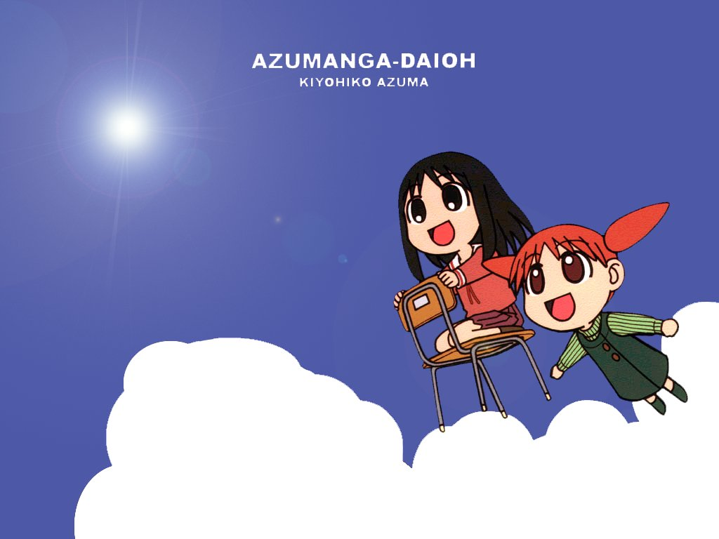 azumanga_daioh kasuga_ayumu mihama_chiyo