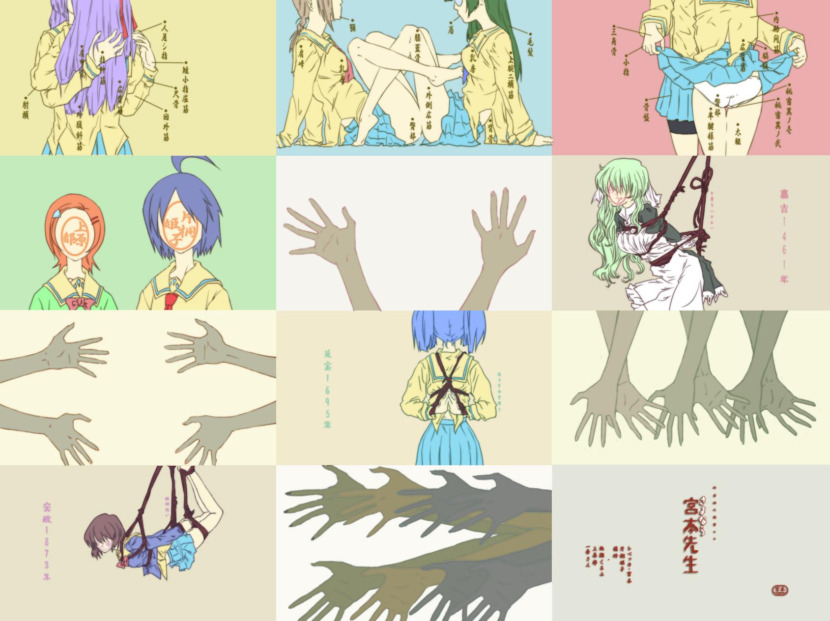 bondage maid pani_poni_dash panties parody sayonara_zetsubou_sensei school_uniform underwear