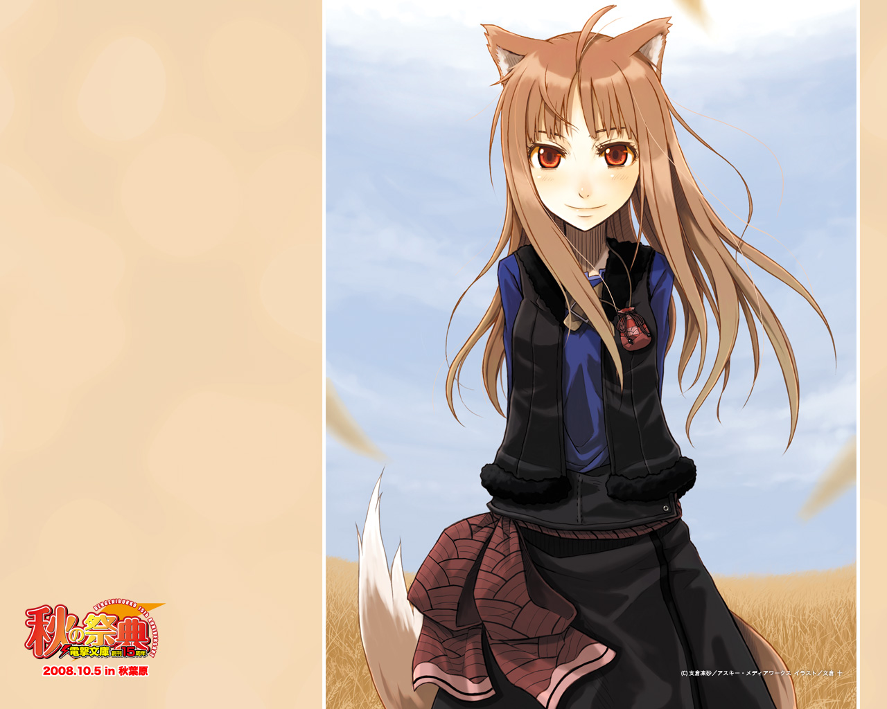 animal_ears brown_hair clouds horo long_hair ookami_to_koushinryou red_eyes sky tail wolfgirl