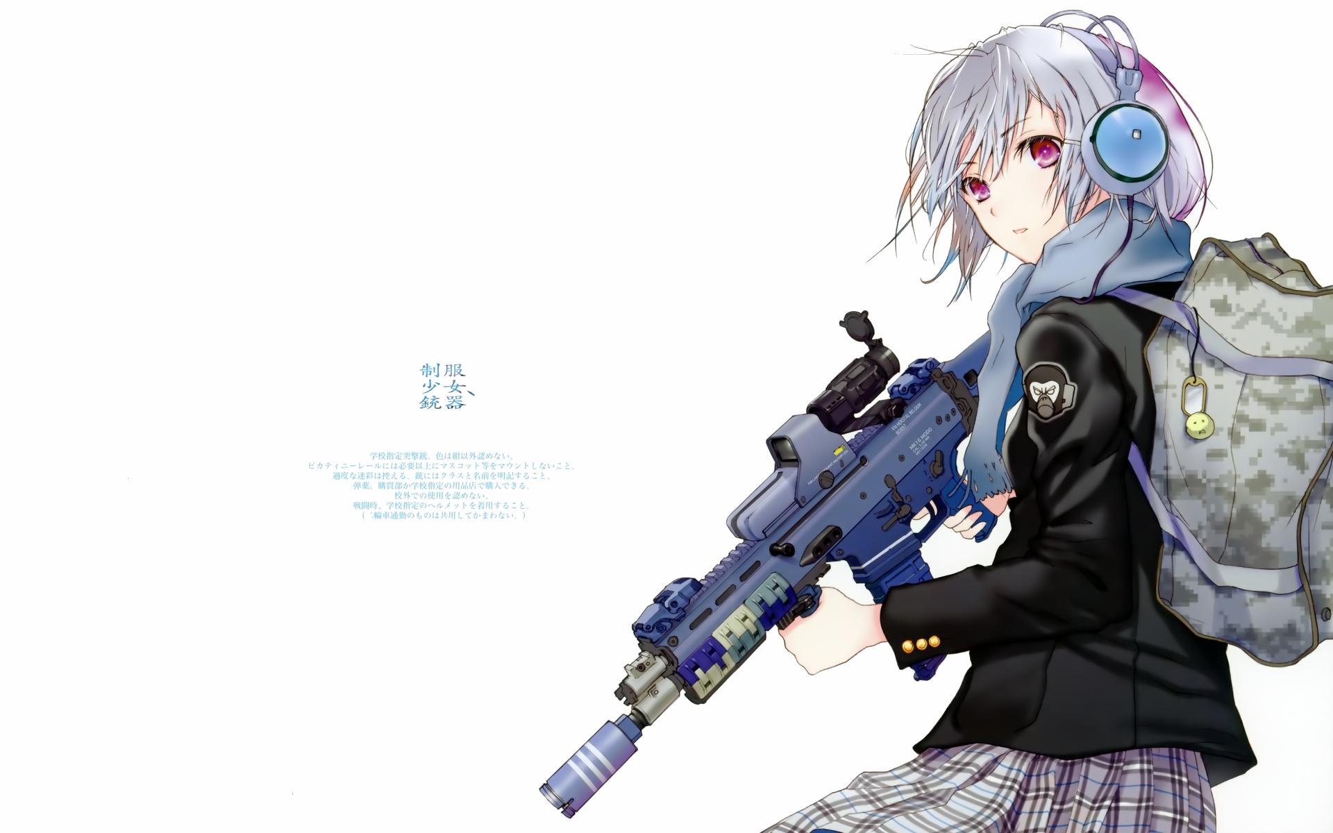 fuyuno_haruaki gun headphones original weapon white
