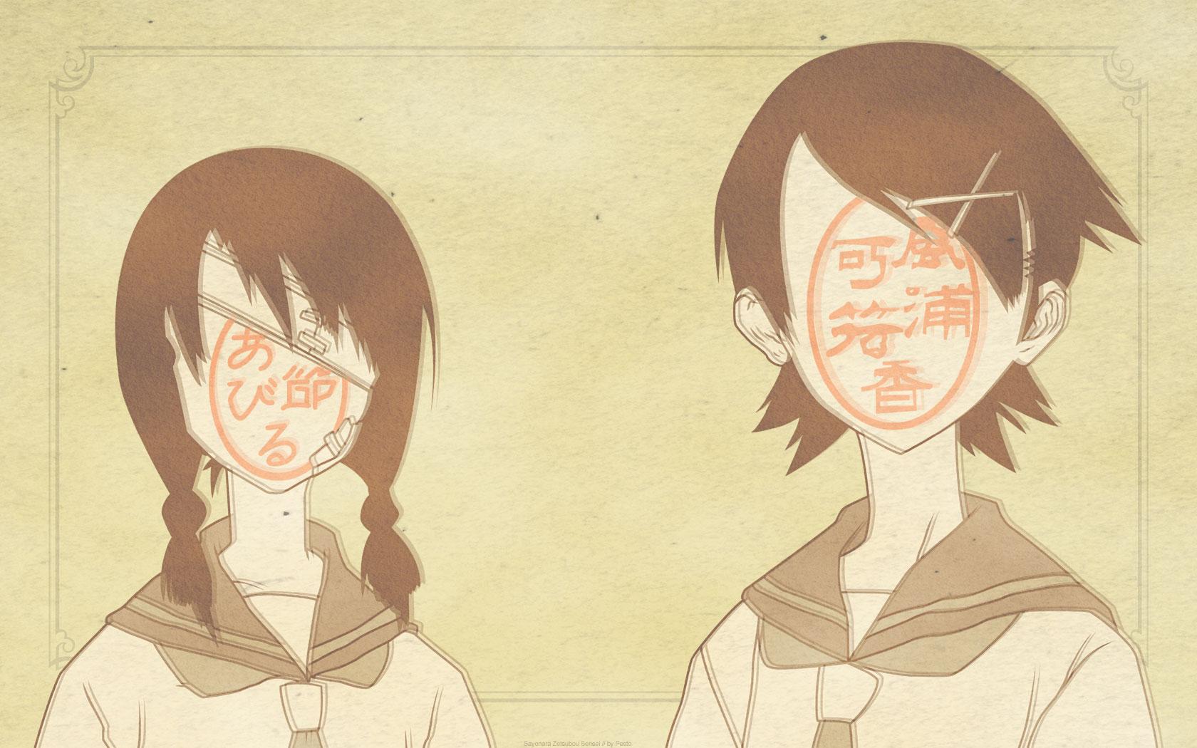 fuura_kafuka kobushi_abiru sayonara_zetsubou_sensei