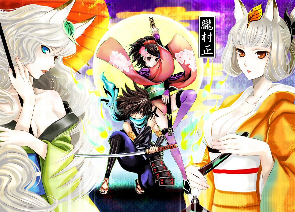 animal_ears japanese_clothes kisuke kongiku momohime oboro_muramasa sword weapon wool yuzuruha