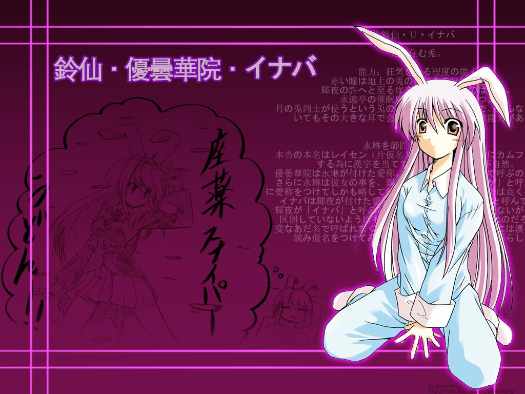 animal_ears bunny_ears bunnygirl pajamas reisen_udongein_inaba touhou