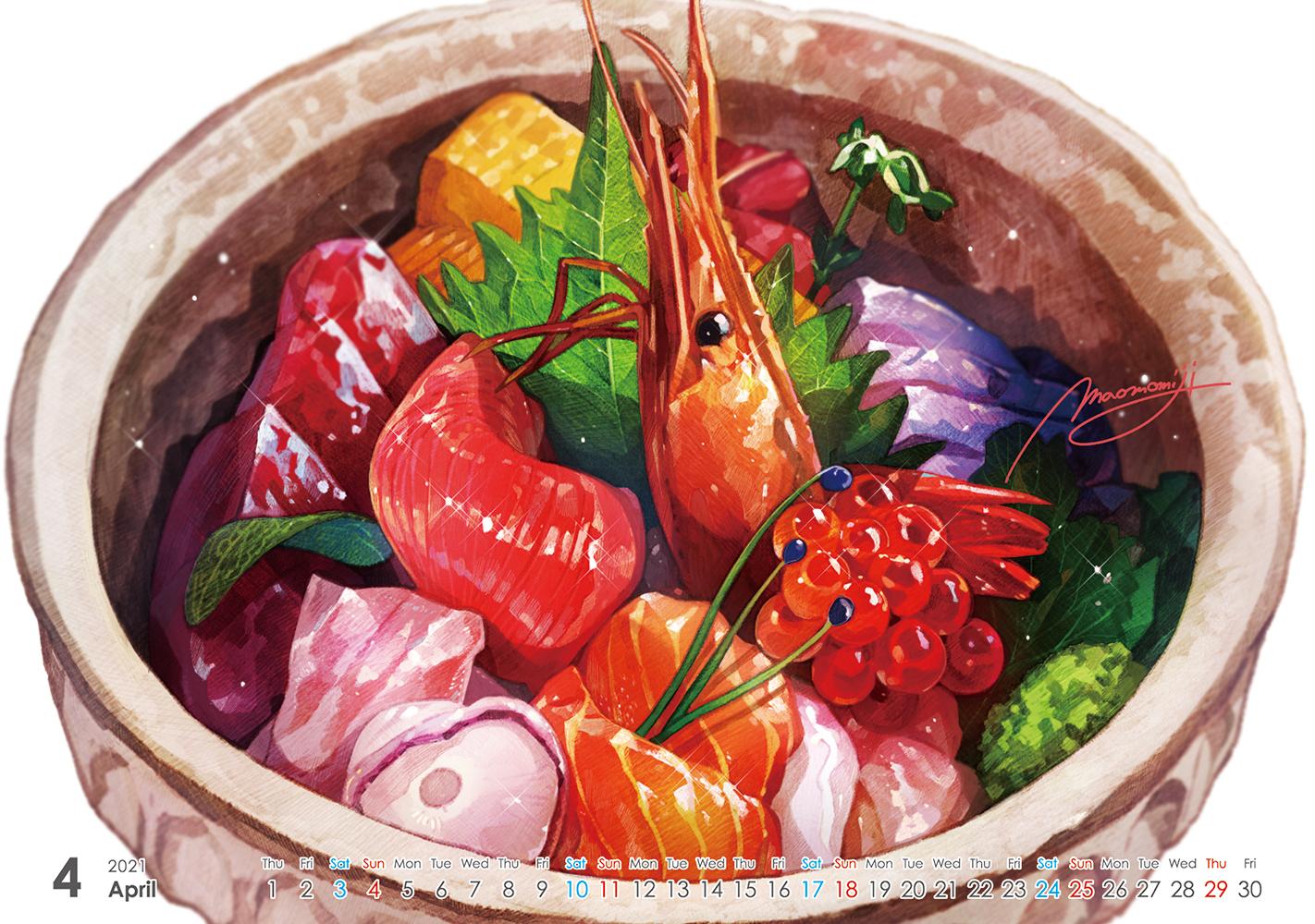 calendar close food momiji_mao nobody original realistic signed white