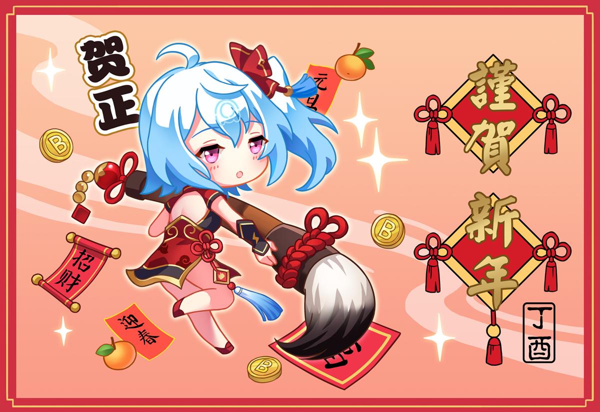 aqua_hair bili_bili_douga bili_girl_33 blush bow carminar chibi chinese_clothes food fruit orange_(fruit) pink_eyes
