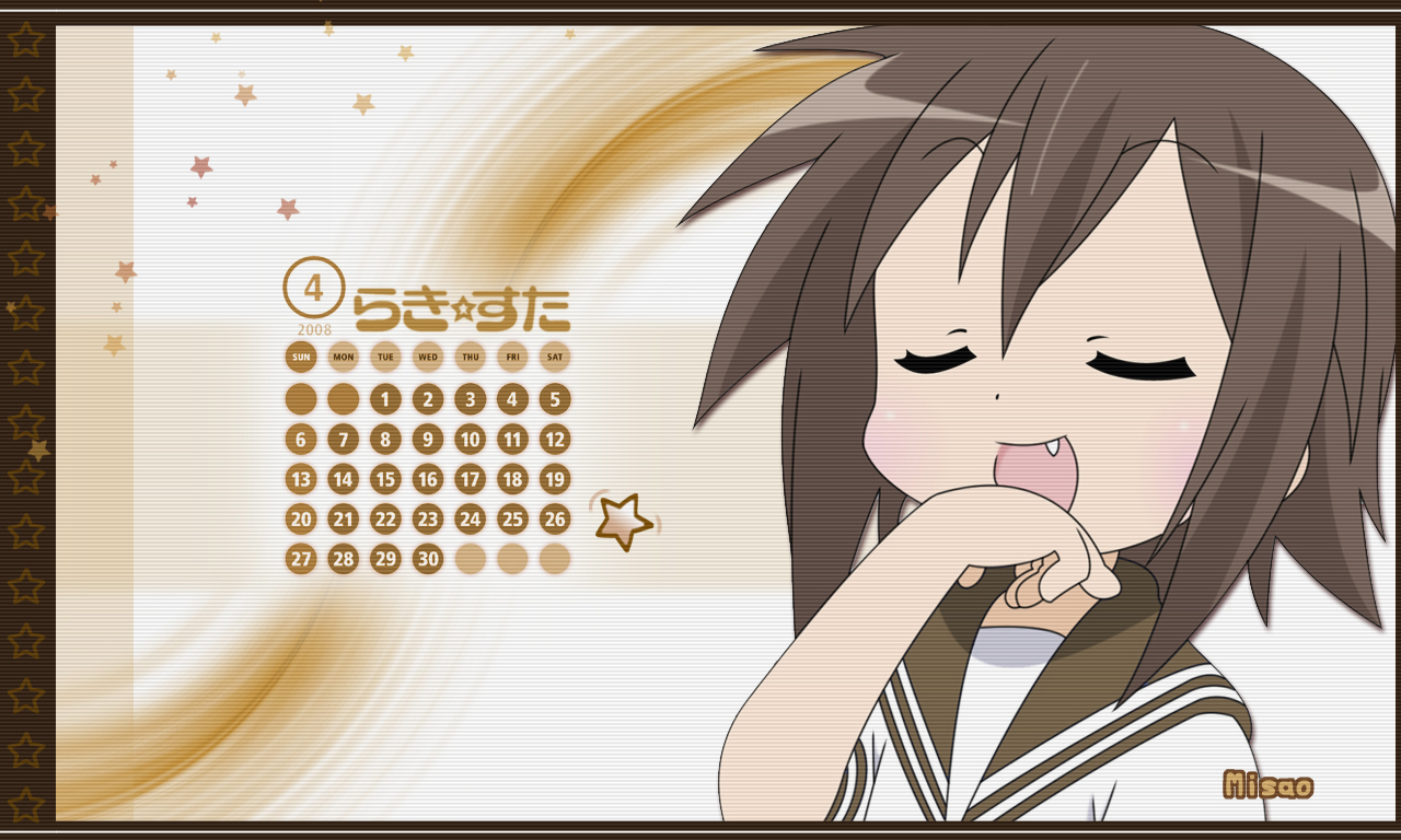 brown kusakabe_misao lucky_star