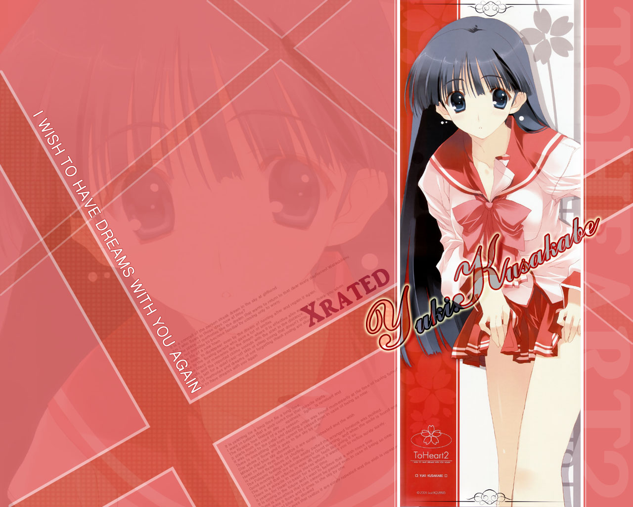 aquaplus kusakabe_yuki leaf nakamura_takeshi to_heart to_heart_2
