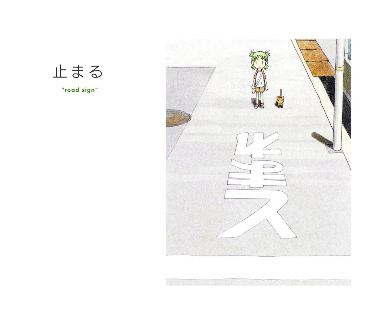 animal azuma_kiyohiko cat koiwai_yotsuba white yotsubato!
