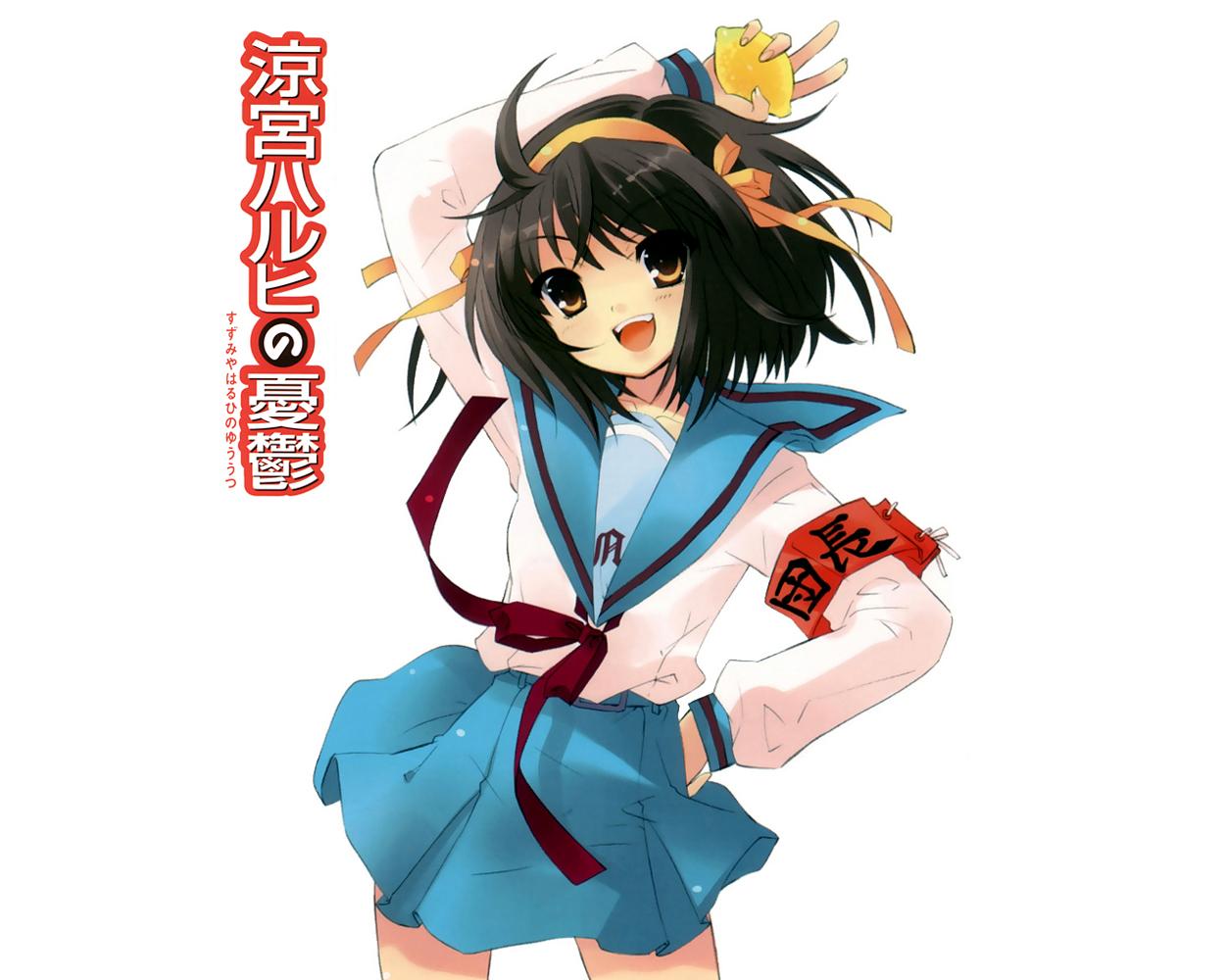 itou_noiji suzumiya_haruhi suzumiya_haruhi_no_yuutsu white