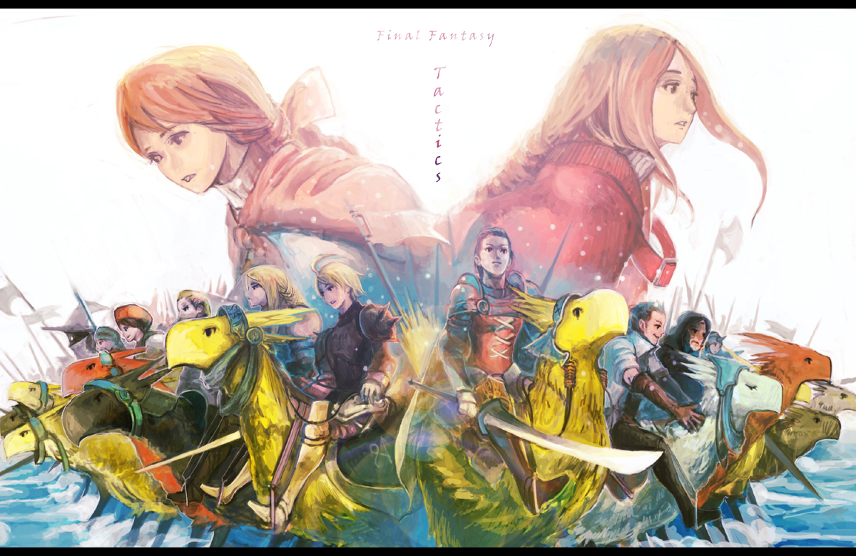 final fantasy tactics ramza and agrias relationship help
