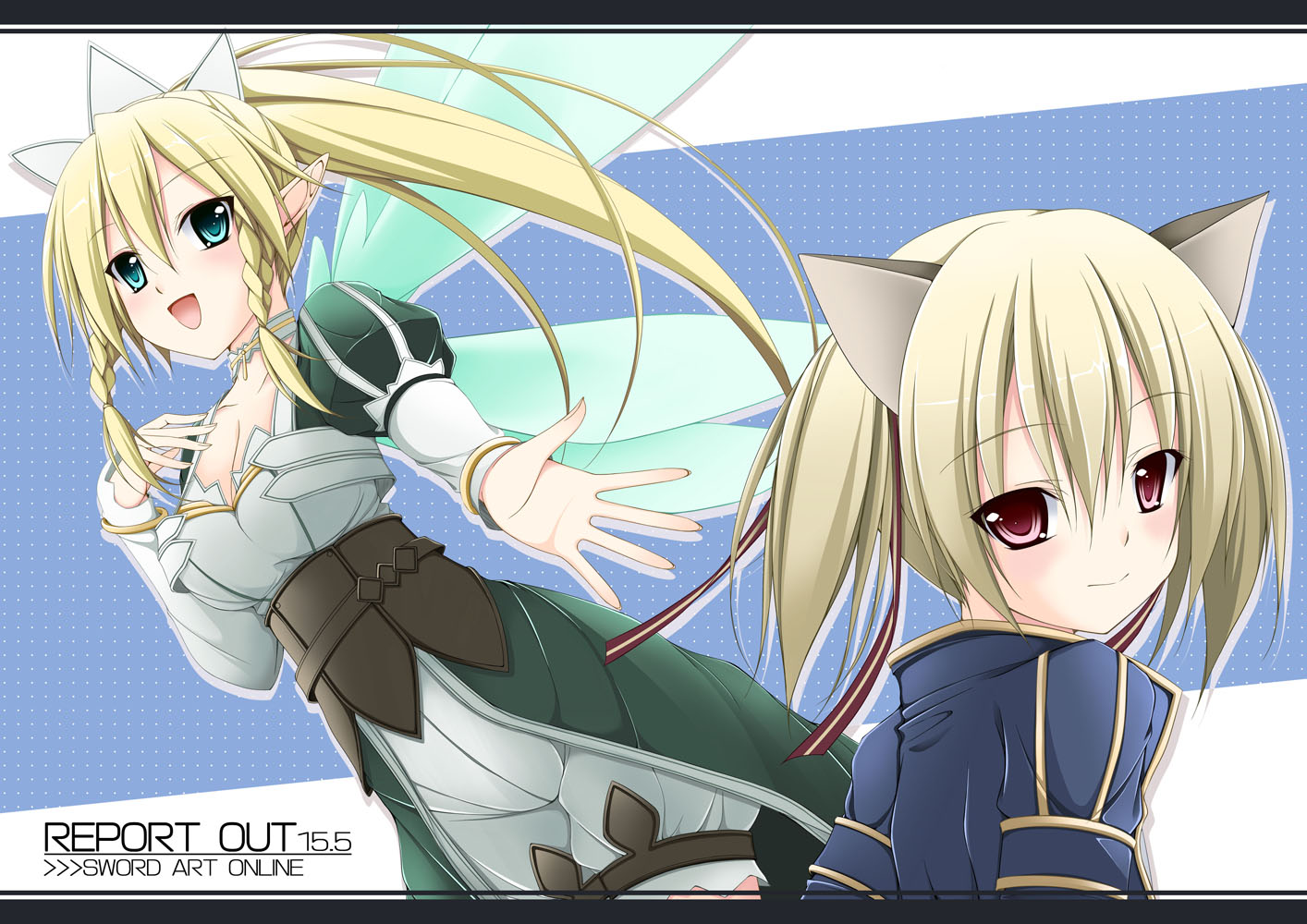 ayano_keiko jpeg_artifacts leafa pointed_ears sword_art_online tagme