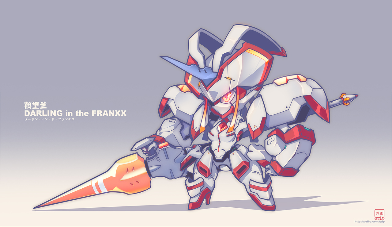 Chibi Darling In The Frankxx Gradient Mecha Spear Tpip